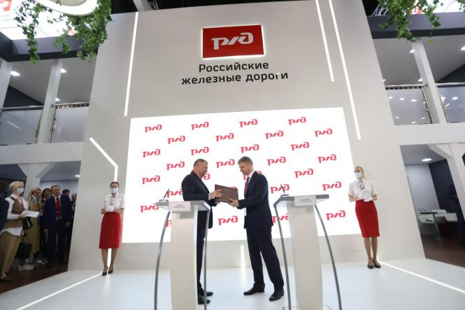 Russian Railways And TMH To Cooperate In International Markets