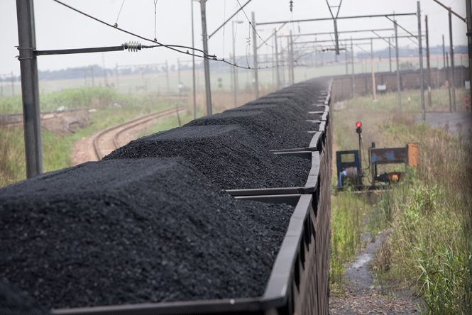 Closure of Coal Line for Maintenance