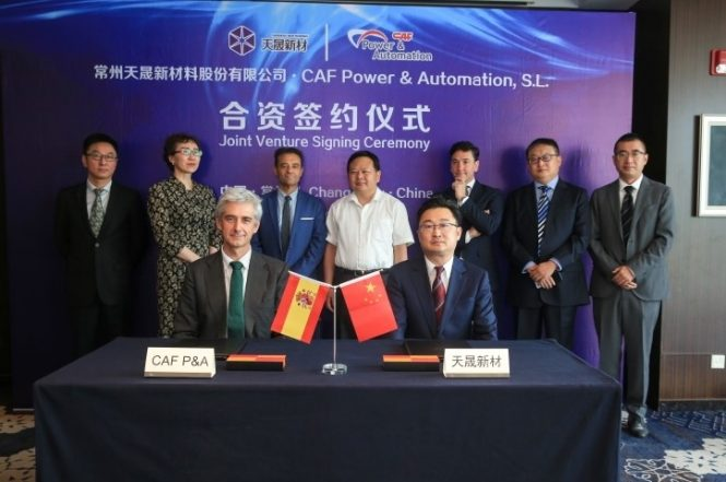CAF Power & Automation Signs A Joint Venture In China