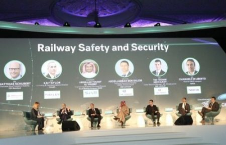 The 2020 Railway Forum Highlights the Bright Future of Transportation in the Kingdom of Saudi Arabia