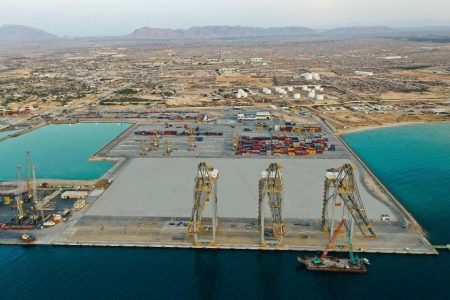 DP World and Somaliland Open New Terminal at Berbera Port, Announce Second Phase Expansion