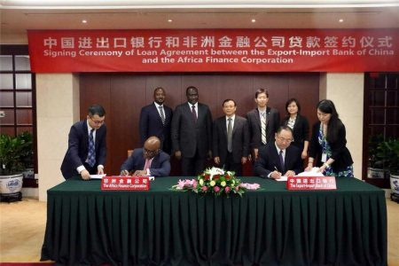 Export-Import Bank Signs Loan Agreement With African Financial Corporation