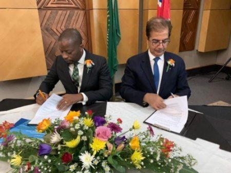 DP World And Namibia's Nara Namib Sign MoU On Walvis Bay Free Economic Zone For Industry And Logistics