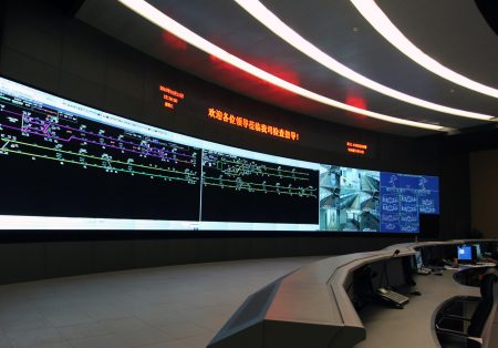 Bombardier's New Chinese Signalling Joint Venture Wins First Contract
