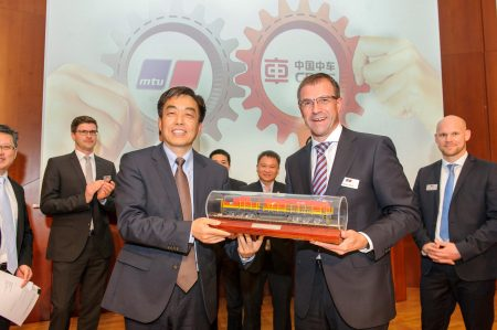 Rolls-Royce And China Railway Rolling Stock Corporation Strategic Partnership