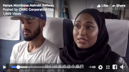 Kenya's Mombasa-Nairobi Railway: Video