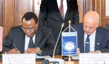Uganda To Boost Vocational Education With New OFID Loan