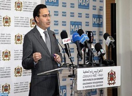 Tangiers Train Accident: Sanctions To Be Taken Against Those Found Culpable