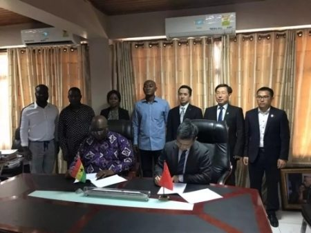 Agreement For Ghana Mid-Line Railway Project Signed