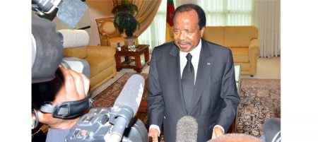 Cameroon - National Day Of Mourning For Victims Of Train Accident